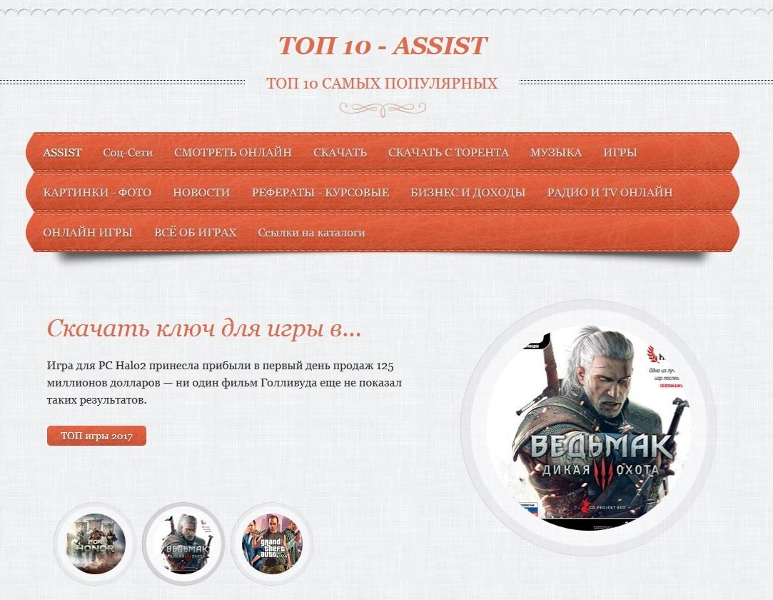 Сайт визитка изготовление в Виннице